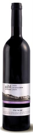 Galil Mountain Winery Shiraz Kosher